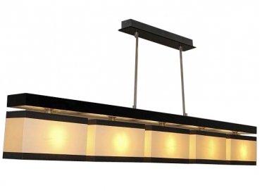 "Yadoso LED Designer Pendellampe Model ""MONACO "" 5 flammig"